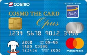 コスモザカード