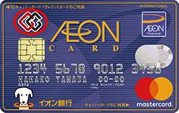 G.Gマーク付きのカード