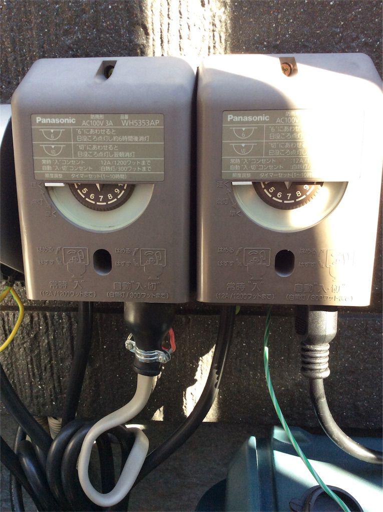 庭スポットライトセンサー