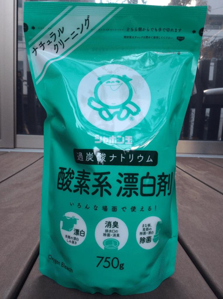 シャボン玉石けん酸素系漂白剤