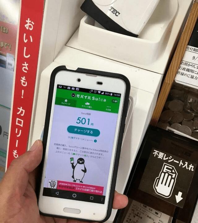 モバイル suica 使い方 3分でわかるSuicaの使い方講座!まずは改札とコンビニで使ってみよう